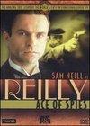 Reilly: Aventurile unui spion