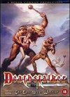 The Deathstalker