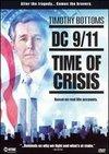 11 Septembrie: Momente de criza