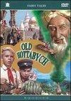 Starik Khottabych