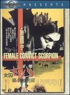 Female Convict Scorpion: Jailhouse 41