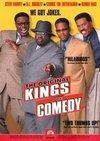 Regii comediei