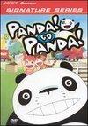 Panda, Baby Panda