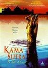 Kama Sutra: O poveste de iubire