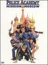 Academia de Politie 7: Misiune la Moscova