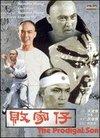 Regele Kung Fu