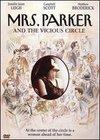 Cercul vicios al doamnei Parker