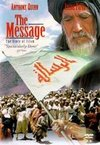 Mohammed: Messenger of God