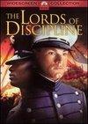 Cavalerii disciplinei