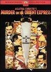 Orient Expres