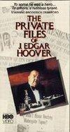 Dosarele particulare ale lui J. Edgar Hoover