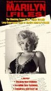 Marilyn Monroe: The Marilyn Files