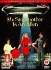 Mama mea e extraterestra