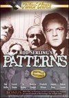 Rod Serling's Patterns