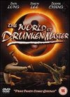 World of Drunken Master