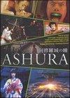 Ashura - Stapana demonilor