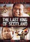 Ultimul rege al Scotiei