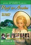 Tales From Avonlea: The Quarrantine at Alexander Abraham's
