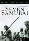 Cei sapte samurai