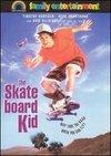 Skateboard-ul fermecat