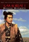 The Legend of Musashi