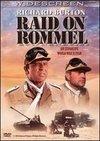 Atac impotriva lui Rommel