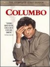 Columbo: Ransom for a Dead Man