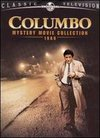 Columbo: Portretul unei crime