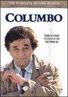 Columbo: Recviem pentru o stea cazatoare