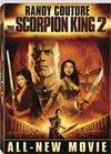 Regele Scorpion: Razboinicul