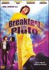 Mic dejun pe Pluto