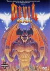 Devilman, Vol. 1: The Birth of Devilman