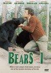 The Bears & I