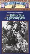 The Bitter Tea of General Yen