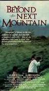 Dincolo de munte