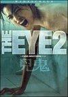 Ochiul 2