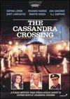 Podul Cassandra