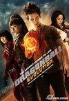 Dragonball: Evolutia