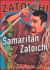 Zatoichi: Samaritan Zatoichi