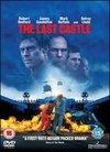 Ultimul castel