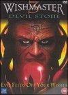 La portile iadului