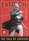 The Blind Swordsman: The Life & Opinion of Masseur Ichi
