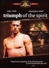 Triumful spiritului