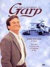 Lumea lui Garp