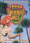 Trupa din Beverly Hills