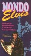 Mondo Elvis