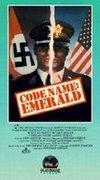 Nume de cod:Smarald