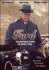 Ford: Omul si masina lui