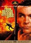 Din Rusia, cu dragoste