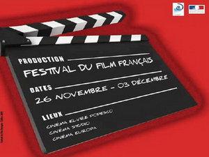 Festivalul Filmului Francez 2009